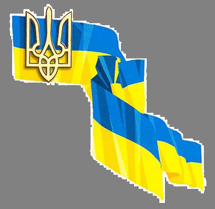 символіка українська фото